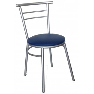 "Ryan Side Chair Steel Frame ""Dark Blue"""