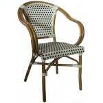 Rattan Wicker Armchair (Cream/Chocolate)